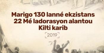 22 Mé Ladorasyon